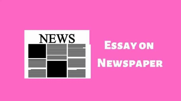 ESSAY ON NEWS PAPER IN ODIA